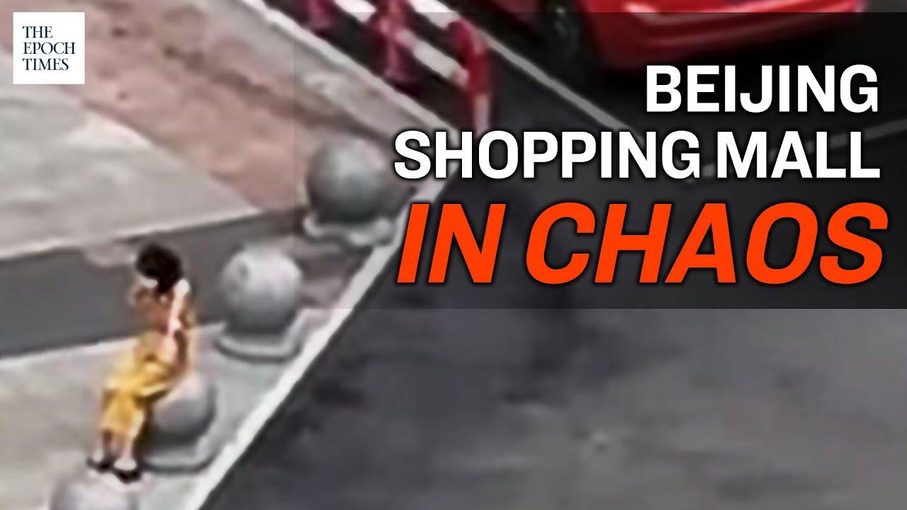 beijing-shopping-mall-shuts-down-over-one-ccp-virus-case-ccp-virus-coronavirus-epoch-news
