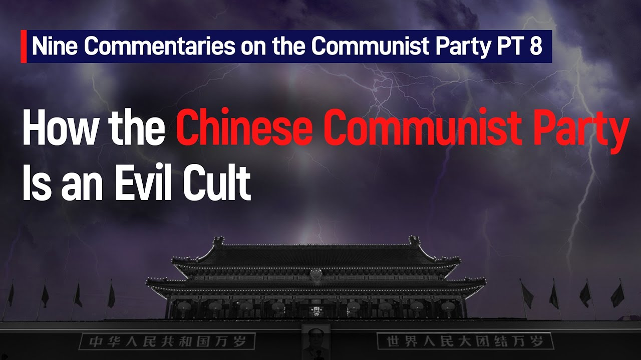 documentary-nine-commentaries-on-the-communist-party-pt-8-the-epoch-times