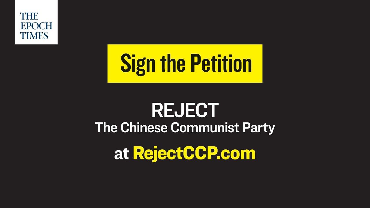 reject-chinese-communist-party-ccp-virus-coronavirus-covid-19-epoch-news