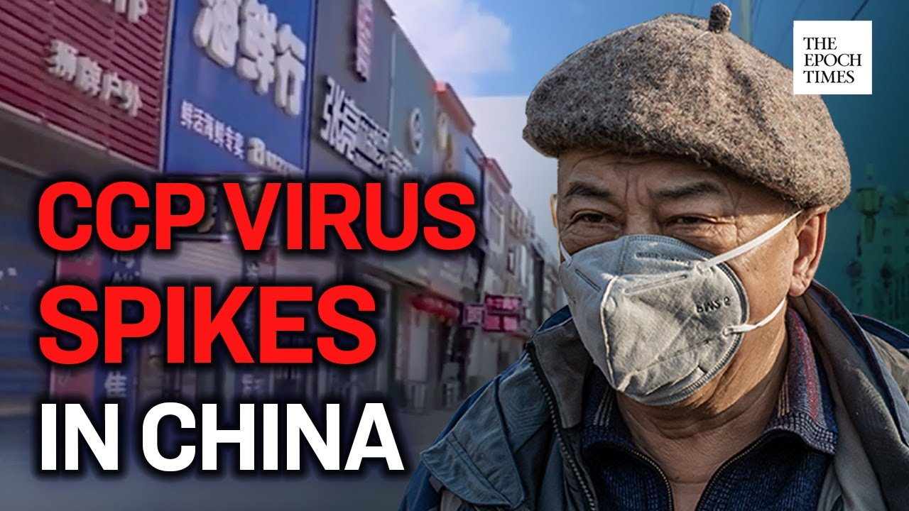 jilin-city-imposes-lockdown-policy-ccp-virus-covid19-coronavirus-epoch-news